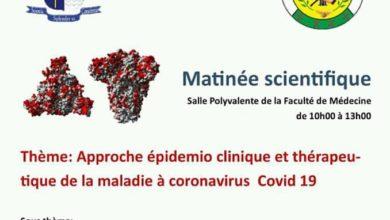 Photo of Lubumbashi : La faculté de Médecine de l'UNILU présente un protocole, possibilité pour Maîtriser le Coronavirus